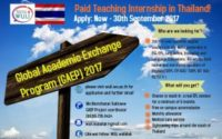 GEAP Exchange Programme