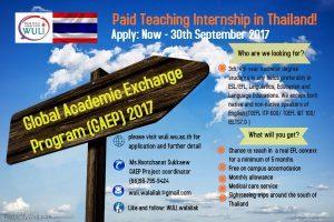 GEAP Exchange Programme