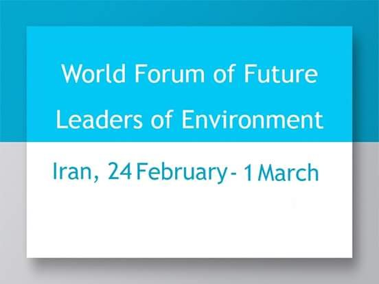 World Forum of Future Leaders of Environment 2018 (Tehran) — Funded