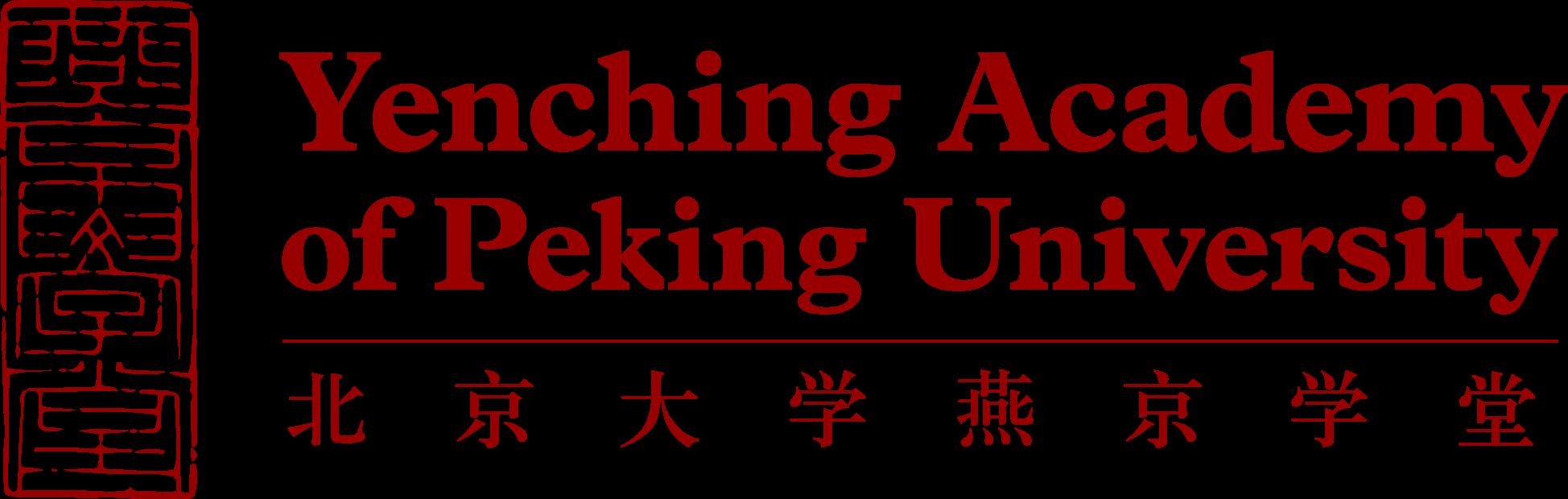 Scholarship: Yenching Postgraduate Scholarship, China (Fully Funded)