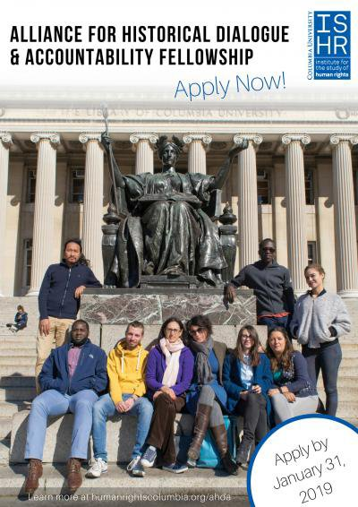 Institute for the Study of Human Rights' (AHDA) Fellowship Program 2019,Washington D.C (Fully Funded)